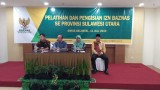 All BAZNAS in North Sulawesi are Enthusiastic about Achieving a Very Good IZN